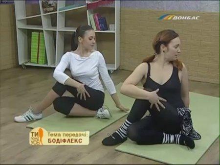 Академия здоровья белорусская